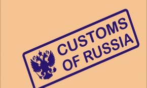 Rus (4)