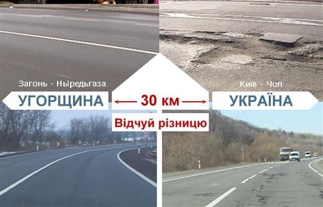 Новости тейковского района сегодня