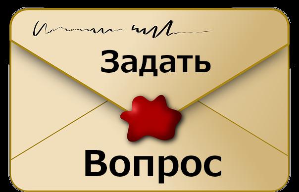0911 юридическая консультация